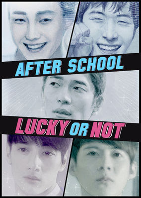 After School: Lucky or Not - Season 2 - Season 1
