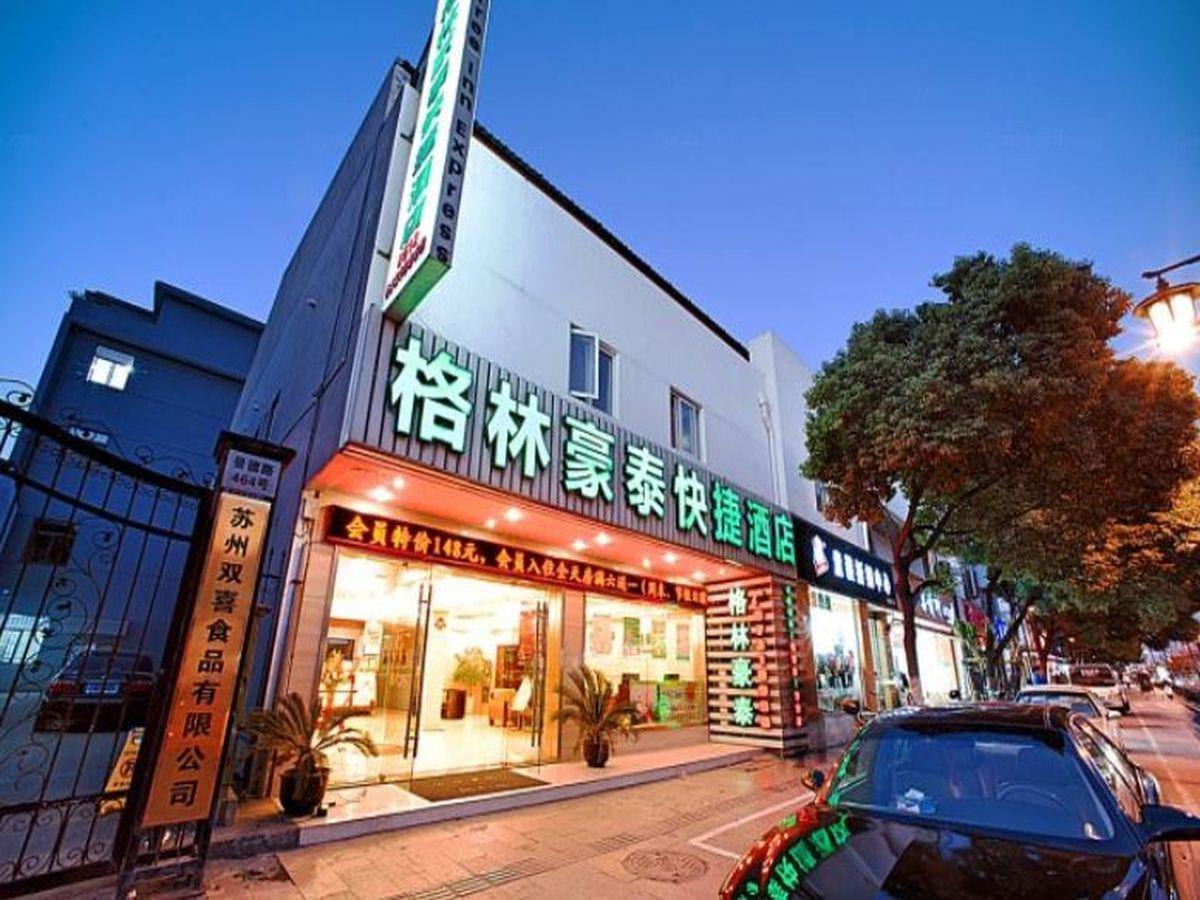 GreenTree Inn Suzhou Jingde Road Hotel Reviews