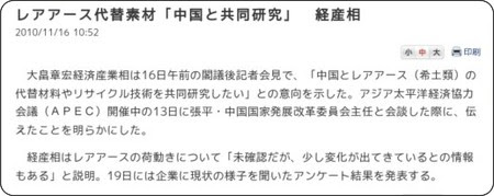 http://www.nikkei.com/news/latest/article/g=96958A9C93819481E3E4E2E2998DE3E4E3E3E0E2E3E29C9CE2E2E2E2