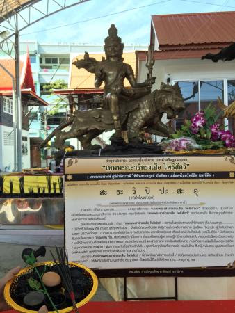 Wat Chao Am Temple Bangkok Map,Map of Wat Chao Am Temple Bangkok,Tourist Attractions in Bangkok Thailand,Things to do in Bangkok Thailand,Wat Chao Am Temple Bangkok accommodation destinations attractions hotels map reviews photos pictures