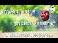 BRAHMAN JAISI JAAT NAHI WHATSAPP VIDEO STATUS