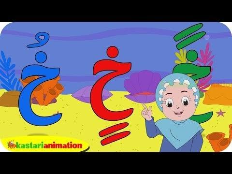 Rekomendasi Video Anak Islami - Hijaiyah Kha Dal Berharakat