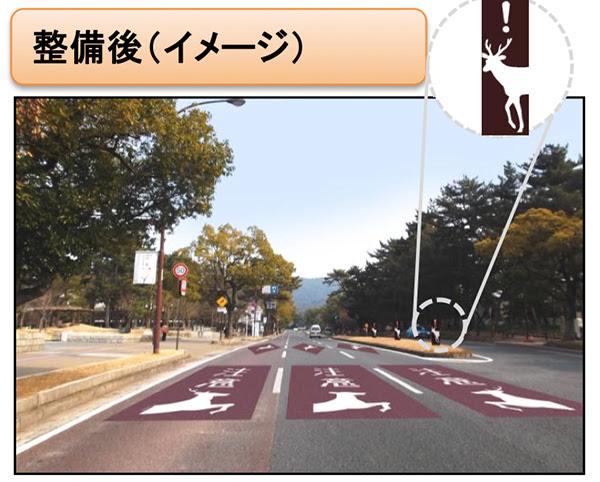 鹿 飛び出し注意 道路標識 鹿ゾーン
