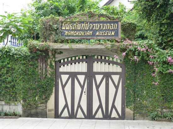 Bangkok Folk Museum Location Map,Location Map of Bangkok Folk Museum,Bangkok Folk Museum accommodation destinations attractions hotels map reviews photos pictures