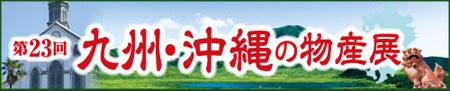 20170411kyu_ban2.jpg