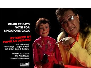 Singapore Gaga Extended Run