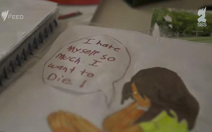 Οι σπαρακτικές ζωγραφιές μιας 13χρονης που αποπειράθηκε να αυτοκτονήσει