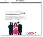 """""""天使すぎる""""橋本環奈、地元福岡で初レギュラーMC (Rev.from DVL) ニュース-ORICON STYLE-"""