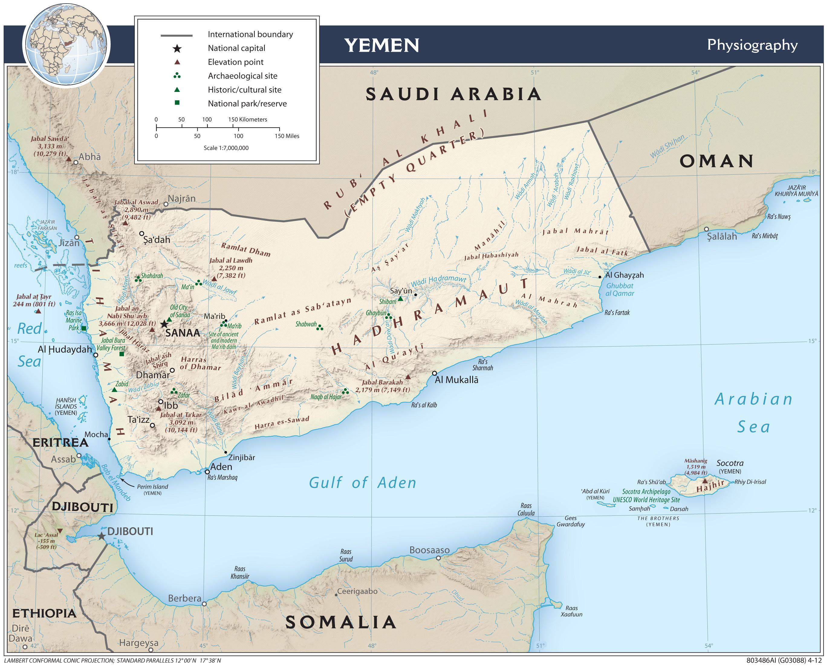 Résultats de recherche d'images pour «carte yémen 2017»