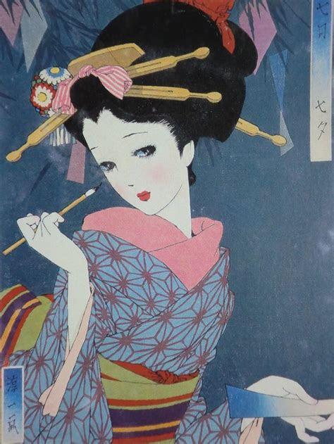 images  junichi nakahara  pinterest