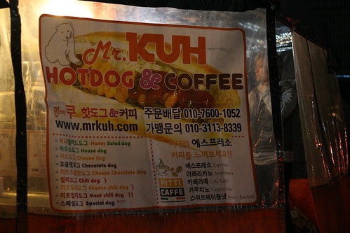 mr.kuh hotdog and coffee (they deliver!)