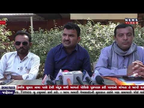 કચ્છજિલ્લા યુથ કોંગ્રેસ દ્વારા ક્રિકેટ ટુર્નામેન્ટનું આયોજન કરવા પત્રકાર પરિષદ યોજાઇ.૧૧/૦૨/૨૦૨૦
