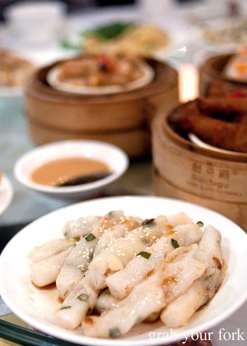 pan fried rice noodle rolls yum cha dim sum east ocean chinatown haymarket