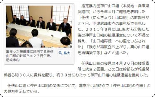 https://www.kobe-np.co.jp/news/jiken/201708/0010499453.shtml
