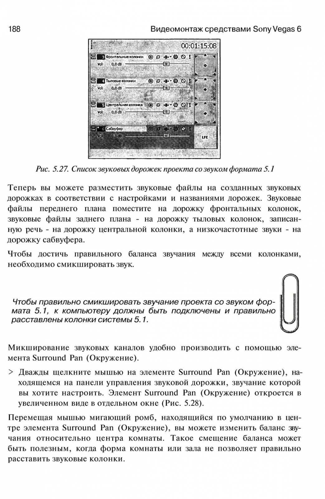 http://redaktori-uroki.3dn.ru/_ph/14/878813472.jpg