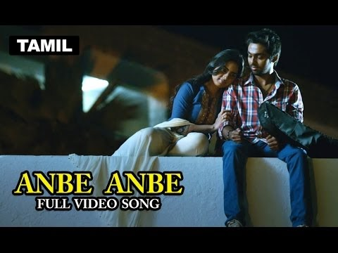 anbe sivam movie songs download