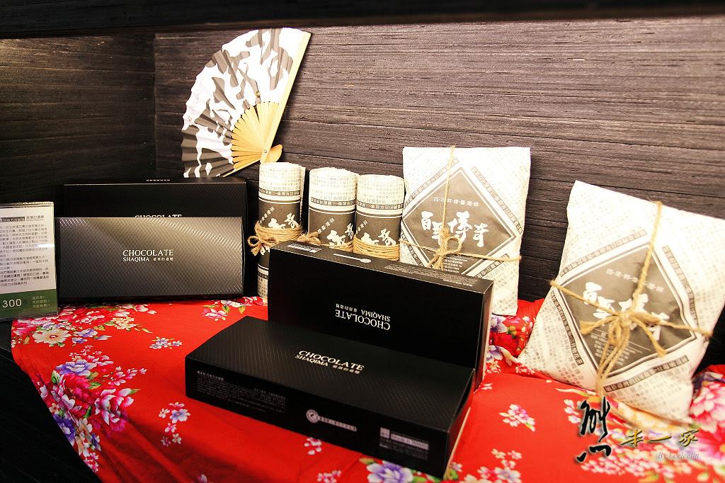 [花蓮伴手禮] 百年傳奇~巧克力沙琪瑪|慈禧的遺憾不錯吃但好貴呀