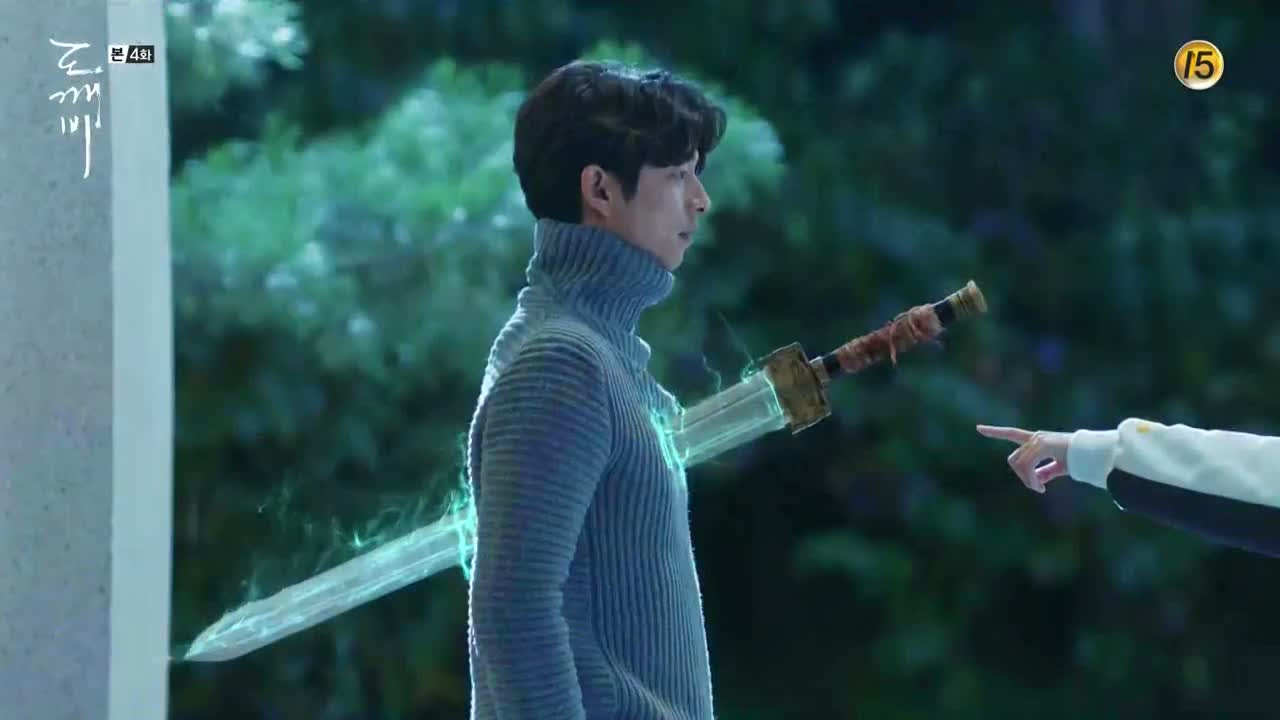 Korean Drama List Sword
