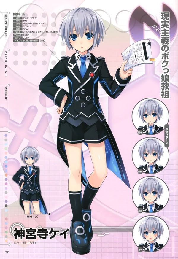 Hyperdimension_Neptunia_Anime_11