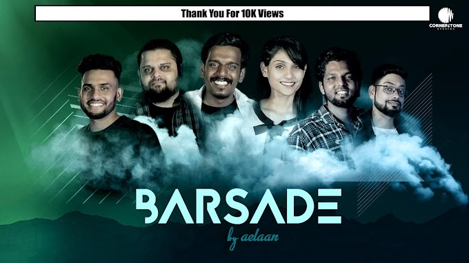 Barsade (बरसादे) Latest Christian Hindi Worship Song 2020 Lyrics