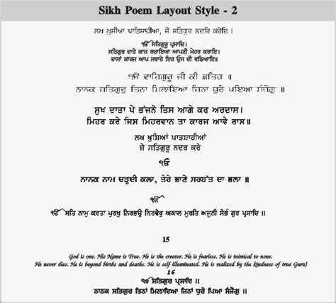 QUOTES FOR WEDDING CARDS IN HINDI image quotes at