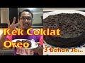 Kek Coklat Oreo Kukus Mudah 3 Bahan | Kek Coklat Kukus Moist Simple Ukur...