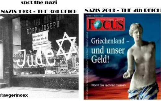 NAZI_n 1936 Σπήγκελ Σόιμπλε, Στρως Καν, Wolfgang Schäuble, Βόλφγκανγκ Σόιμπλε, neonazi, fascist,adolf hitler,evil, holocaust,jews,juden,hebrew,greece,bailout,bank,goldman sachs,focus,aphrodite,war crimes,amnesty international