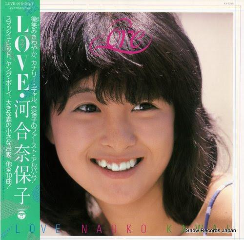 KAWAI, NAOKO love
