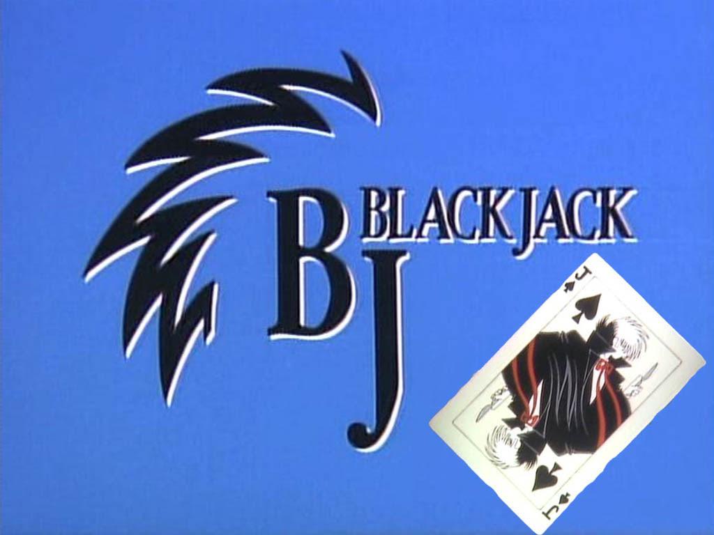bj ブラックジャック 壁紙 Narutoの壁紙だってばよ