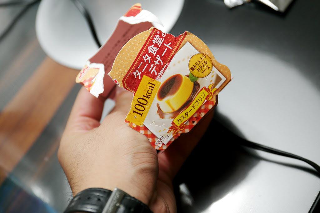 2013 Tokyo Food_035