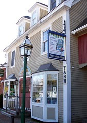 Kennebunk_TheCustomShop