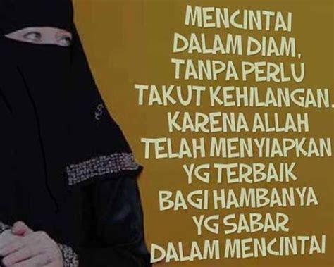 kumpulan kata kata bijak islami singkat terbaru kumpulan