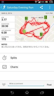 20140308_RunKeeper(Running)