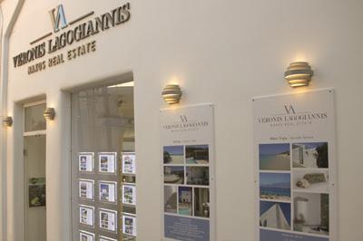 Veronis Lagogiannis Naxos Real Estate store