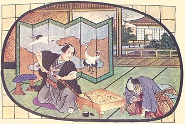 Chess in Japan