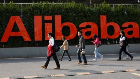 China Alibaba IPO Tech Champions
