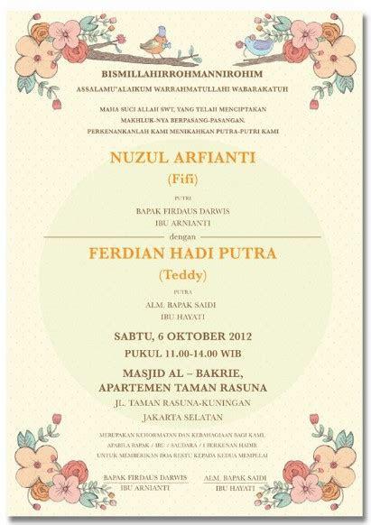 contoh kata kata  undangan pernikahan islam