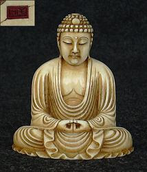 ميجي اليابان العاجي بوذا (2.5 في. طويل القامة) - وقع C C Gyokuzan - متحف تحفة