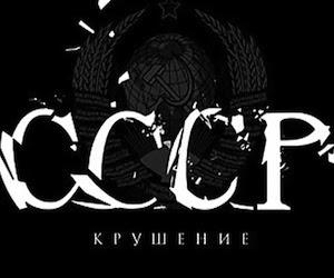 URSS, el naufragio