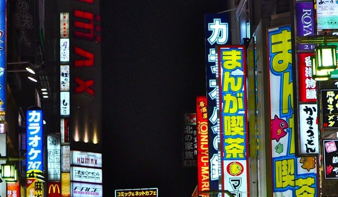Tokyo Wallpaper 4k Phone - Gambar Ngetrend dan VIRAL