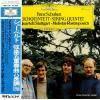 MELOS QUARTETT STUTTGART - schubert; string quintet