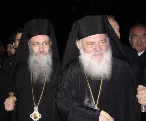 Αποτέλεσμα εικόνας για ιερωνυμοσ ιερόθεοσ