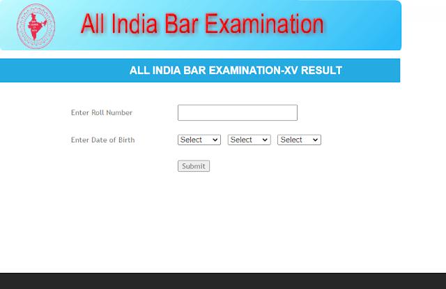 AIBE 15 Result 2021: ऑल इंडिया बार एग्जामिनेशन-15 के नतीजे जारी, यहां से करें चेक