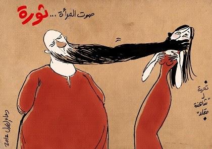 Egyptian Female Cartoonist Pokes Fun at Fundamentalists_html_215a5681