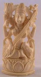 النحت العاجي للإله الهندي ساراسواتي الإلهة الهندوسية للمعرفة والموسيقى والفنون الإبداعية ... أيضا إلهة الكلام - جودة المتحف (3.5 في الطول)