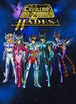 Os cavaleiros do zodíaco Hades | filmes-netflix.blogspot.com.br