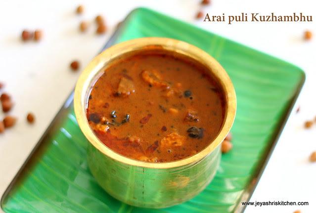 Sundakkai-vathal-kuzhambhu