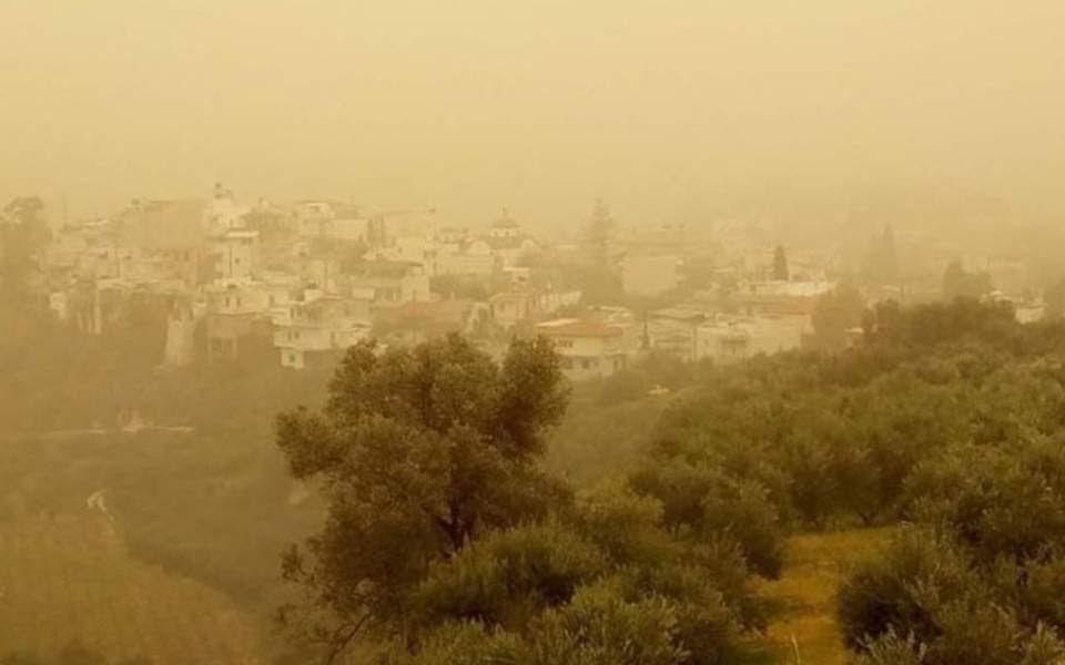 Αποτέλεσμα εικόνας για «Η αφρικανική σκόνη ήρθε για να μείνει»
