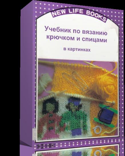 3899041_newproject (437x546, 295Kb)