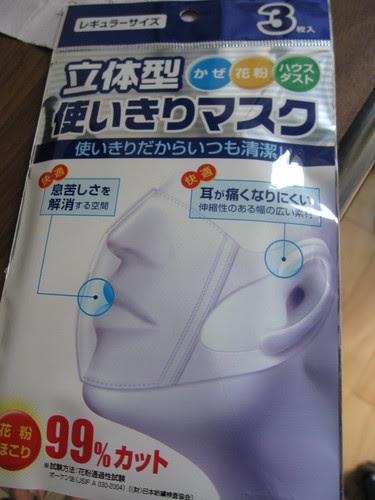 Mask from 100 yen shop